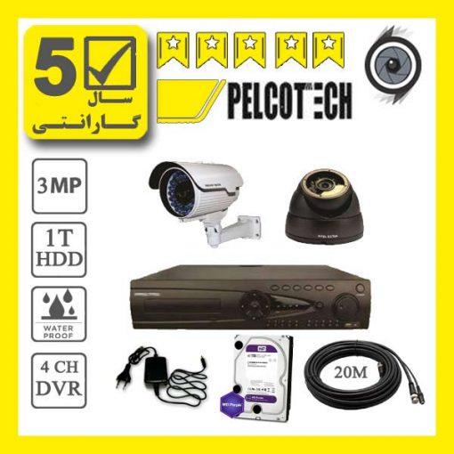 pelco2p 510x510 - پکیج 2 عدد دوربین مداربسته