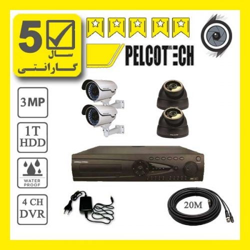 pelco4p 2 500x500 - پکیج 4 عدد دوربین مداربسته