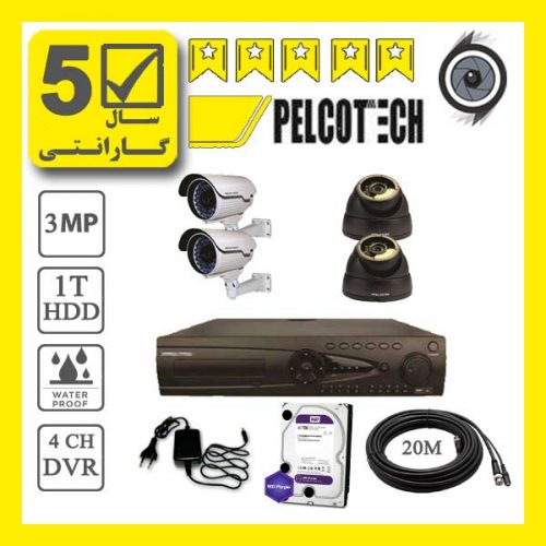 pelco4p 500x500 - پکیج 4 عدد دوربین مداربسته