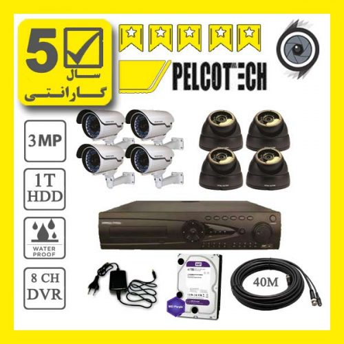 pelco8p 500x500 - پکیج 8 عدد دوربین مداربسته