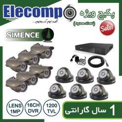 12 camera simence 2 247x247 - پکیج دوربین مدار بسته 16 عددی ویژه