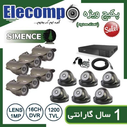 12 camera simence 2 500x500 - پکیج دوربین مدار بسته 16 عددی ویژه