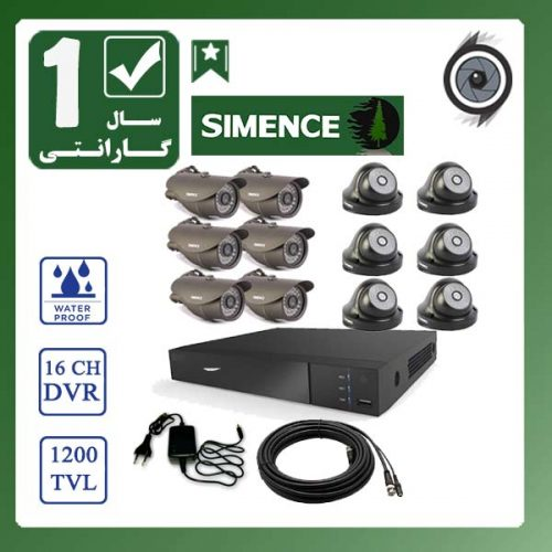 12simence 500x500 - پکیج دوربین مدار بسته 12 عددی ویژه