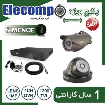 2 camera V2 4 400x400 - پکیج دوربین مدار بسته 2 عددی ویژه