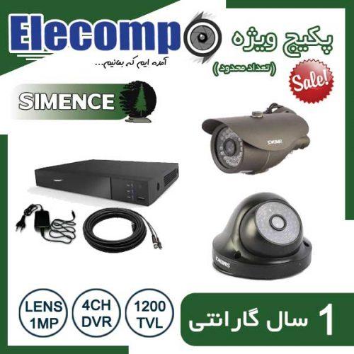 2 camera V2 4 500x500 - پکیج دوربین مدار بسته 2 عددی ویژه