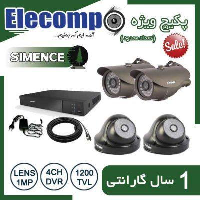 4 Camera 2 400x400 - پکیج دوربین مدار بسته 4 عددی ویژه