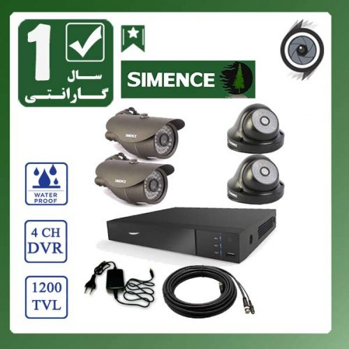 4simence 500x500 - پکیج دوربین مدار بسته 4 عددی ویژه