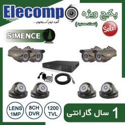 8 camera simence 2 247x247 - پکیج دوربین مدار بسته 8 عددی ویژه