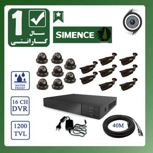 product16 1 500x500 - پکیج دوربین مدار بسته 16 عددی ویژه