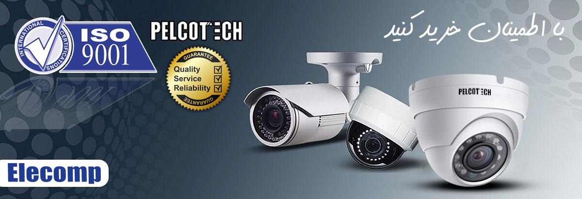 Slide1200.410 - انتخاب بهترین نوع دوربین مدار بسته